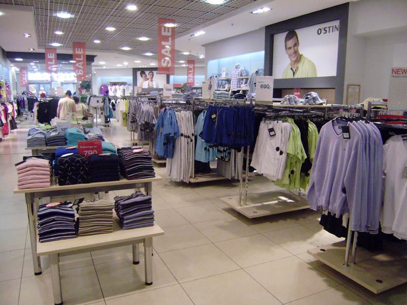 Модная Одежда Mexx Zara Morgan Цены Магазины Дисконты В Краснодаре